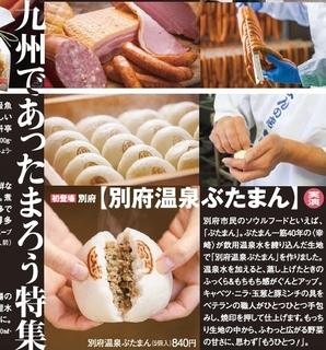 mitsukoshi_chirashi.jpg
